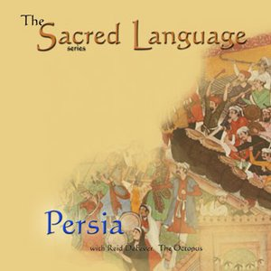 Image for 'The Sacred Language~PERSIA'