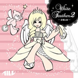 Image for 'WHITE FEATHER II ~追憶の扉~'