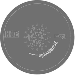 Image for 'Noe (Oriol Benedet & Maurice Aymard Remix)'