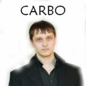 Image for 'Carbo'