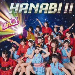Bild für 'HANABI!!'