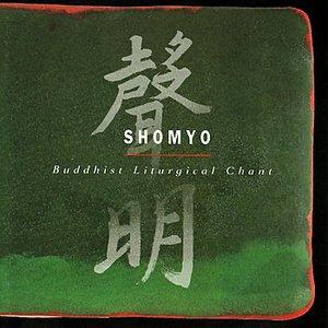 Image pour 'Shomyo - Buddhist Liturgical Chant'