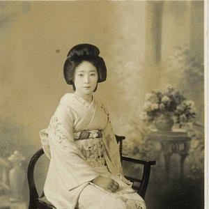 Image for 'Kouta Katsutaro'