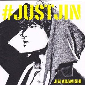 Immagine per '#JUSTJIN'