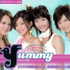 Image for 'Yummy'