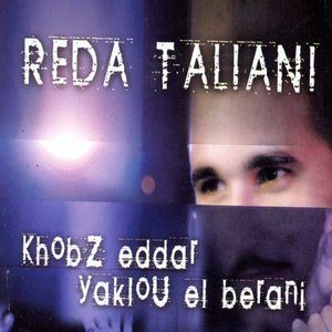 Image for 'Khobz eddar yaklou el berani'