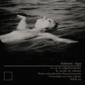 Image for 'Fugue'