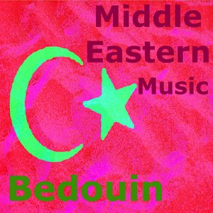 Image for 'Middle Eastern Music'