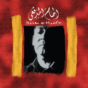 Image for 'Ilham Al Madfai'
