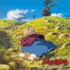 Image for 'Howl's Moving Castle'