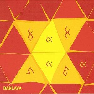 Imagem de 'Баклава'