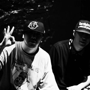 Image for 'KGE the shadowmen & Himuki'