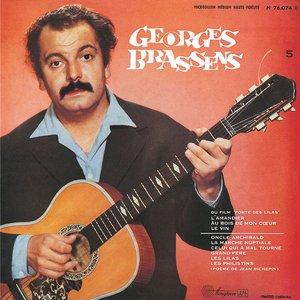 Imagen de 'Georges Brassens Et Sa Guitare Accompagné Par Pierre Nicolas N°5'