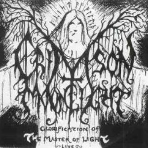 Image for 'Glorification of the Master of Light'