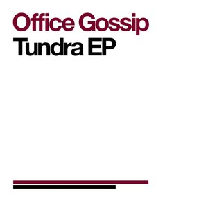 Image pour 'Tundra EP'