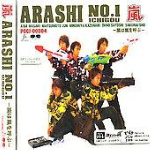 Image for 'Arashi No. 1'