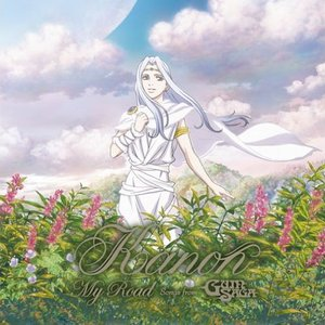 Image for 'My Road ~ Songs from Guin Saga'