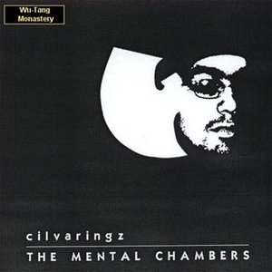 Image for 'The Mental Chambers'