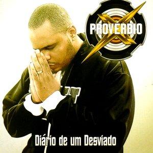 Imagen de 'Diário de um Desviado'