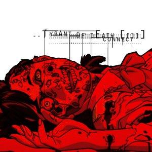 Image for 'Extreme G 3 (Metal Theme)'