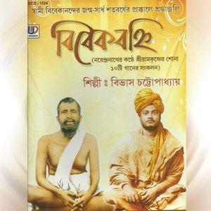 Imagem de 'Vivek Banhi'