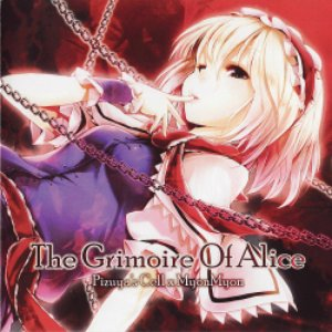 Image for 'The Grimoire Of Alice'