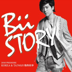 Image for 'Bii Story'