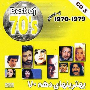Bild für 'Best Of 70's Persian Music Vol 3'