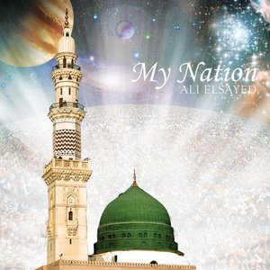 Image for 'My Nation'