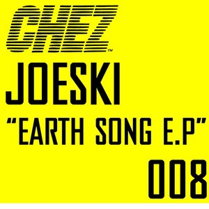 Image for 'Earth Song E.P'