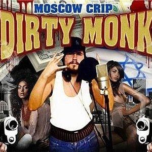 Image for 'С Улиц Моего Черного Гетто (EP)'