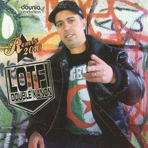Image for 'Mabrouk ya masser (Remix 2010)'