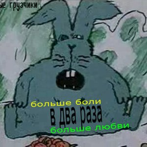 Image for 'На краю ночи'