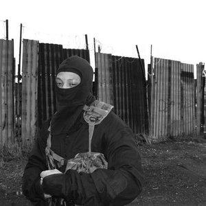 Image for 'Lone Ninja'