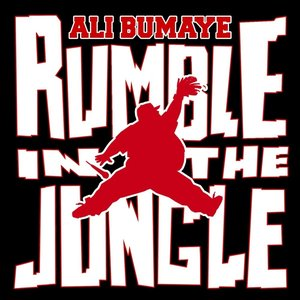 Image for 'Rumble in the Jungle'