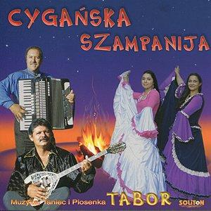 Image for 'Cyganska Szampanija, Gypsy Songs from Poland'