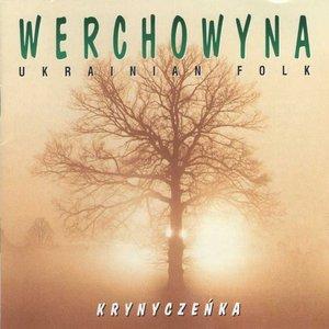 Image for 'Krynyczeńka'