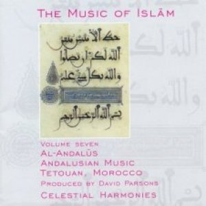 Image for 'Al-Andals, Andalusian Music, Tetouan, Morocco'