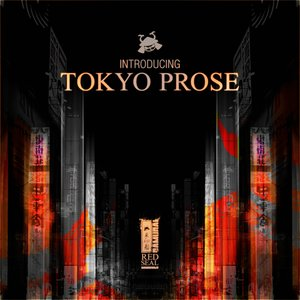 Image for 'Introducing Tokyo Prose'