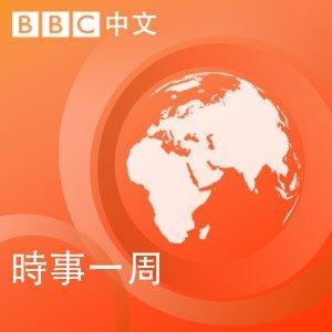 Bild för 'Newsweek (Cantonese)'