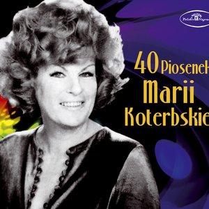 Image for '40 Piosenek'