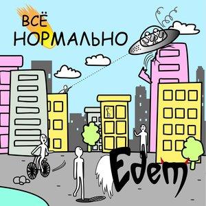 Image for 'Edem'