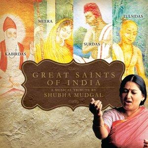 Image pour 'Baithi Sagun Manavati Mata'