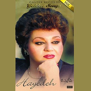 Image pour '40 Hayedeh Golden Songs, Vol 1 - Persian Music'