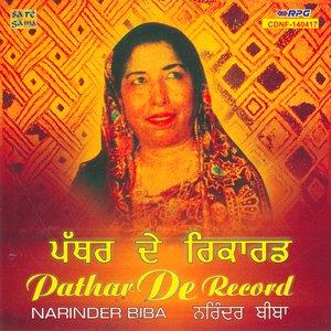 Image for 'Pathar De Record - Narinder Biba'
