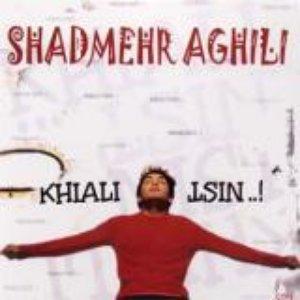 Image for 'Khiali Nist'