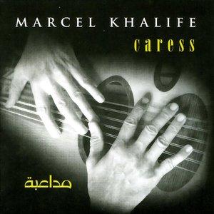 Image for 'Al Mayadine Ensemble/Marcel Khalife'