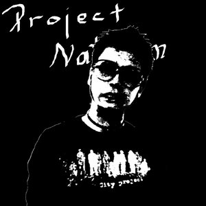 Image for 'Project Nathan'