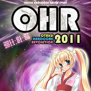 Bild für 'OHR 2011 day 1 [OHR4]'