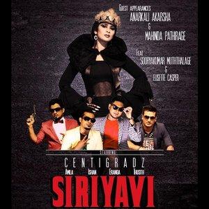 Image for 'Siriyavi (feat. Elisette Casper & Sooryakumar Mutthalage)'